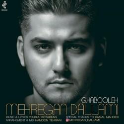 Mehregan Dallami – Ghabooleh