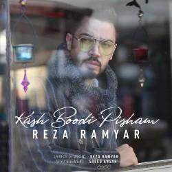 Reza Ramyar – Kash Boodi Pisham