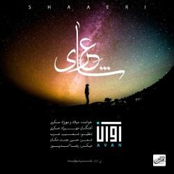 Avan Band – Shaeri