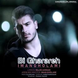 Iman Gholami – Bigharare
