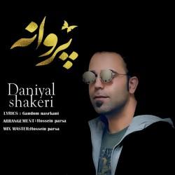 Danyal Shekari – Parvane