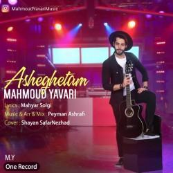 Mahmoud Yavari – Asheghetam