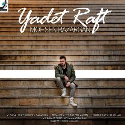 Mohsen Bazargan – Yadet Raft
