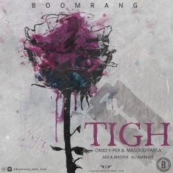 Boomrang – Tigh