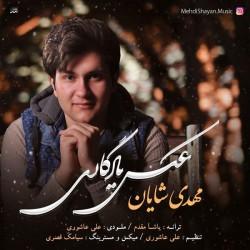 Mehdi Shayan – Akse Yadegari
