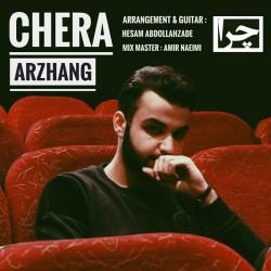 Arzhang – Chera
