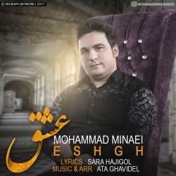 Mohammad Minaei – Eshgh