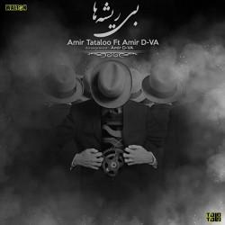 Amir Tataloo Ft Amir D-VA – Bi Risheha