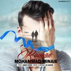 Mohammad Minaie – Rooban
