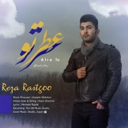 Reza Rastgoo – Atre To