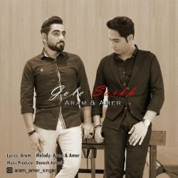 Aram & Amer – Gole Sorkh