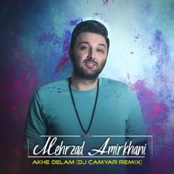Mehrzad Amirkhani – Akhe Delam ( DJ Camyar Remix )
