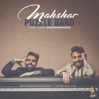 Puzzle Band - Mahshar