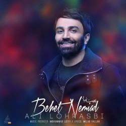 Ali Lohrasbi - Behet Nemiad