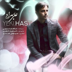 Ali Behrad – Yeki Hast