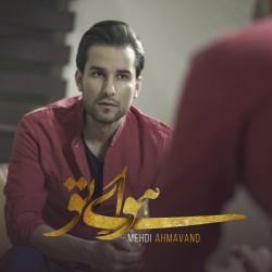 Mehdi Ahmadvand – Havaye To
