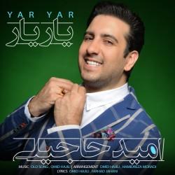 Omid Hajili - Yar Yar