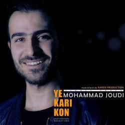Mohammad Joudi – Ye Kari Kon