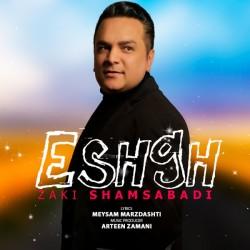 Zaki Shams Abadi – Eshgh
