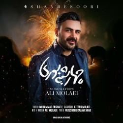 Ali Molaei – 4Shanbe Soori