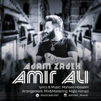Amir Ali - Adam Zadeh
