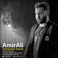 Amir Ali - Dargiram Kardi