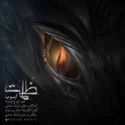Ayoub – Zolmat