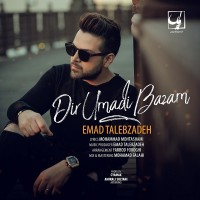 Emad Talebzadeh - Dir Oomadi Bazam