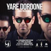 Emad Talebzadeh - Yare Dordoone