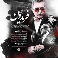 Fereydoun Asraei - Etefaghi Nist