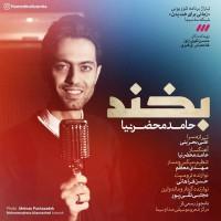 Hamed Mahzarnia - Bekhand