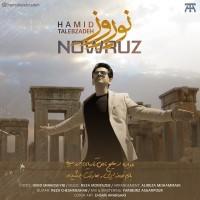 Hamid Talebzadeh - Nowrooz