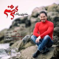 Khashayar Etemadi - Bargashtam