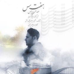 Mehdi Modarres - 7Sin