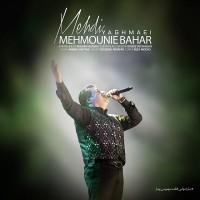 Mehdi Yaghmaei - Mehmoonie Bahar