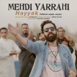 Mehdi Yarrahi – Hayyak