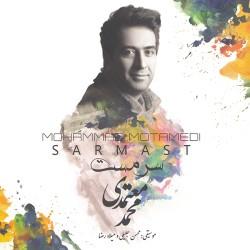 Mohammad Motamedi – Sarmast