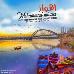Mohammad Minaei – Ahwaz