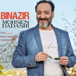 Mohsen Dadashi – Binazir