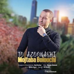 Mojtaba Bolouchi – To Azoonashi