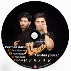 Peyman Kariz & Farshid Yousefi – Hessar