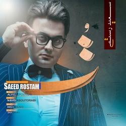 Saeed Rostami – To