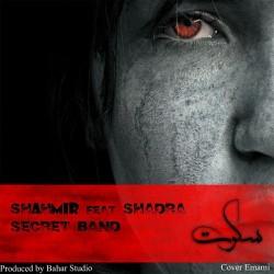 Shahmir Ft Shadra – Sokoot
