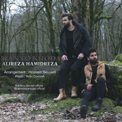 Alireza Hamidreza – Man To Khoda