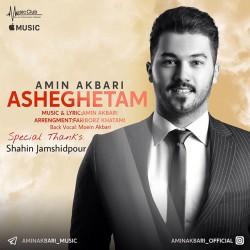 Amin Akbari – Asheghetam