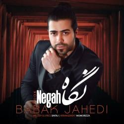 Babak Jahedi – Negah
