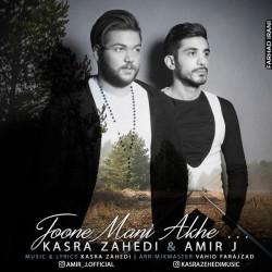 Kasra Zahedi Ft Amir J – Joone Mani Akhe