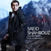 Saeid Shahrouz - Nafas ( Mohsen Asadi Remix )