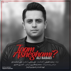 Ali Babaei – Toam Asheghami