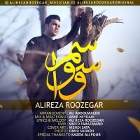 Alireza Roozegar - Vasvasam